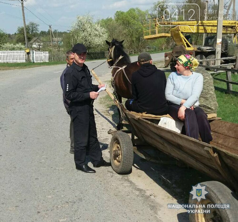 На Звягельщині поліцейські активізували превентивну роботу, фото-1