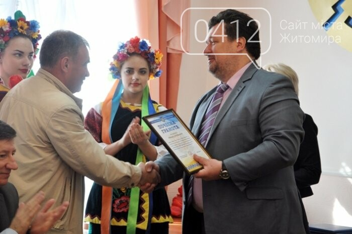 Ліквідатори аварії на ЧАЕС з Житомирщини отримали почесні відзнаки, фото-6