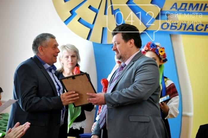 Ліквідатори аварії на ЧАЕС з Житомирщини отримали почесні відзнаки, фото-7