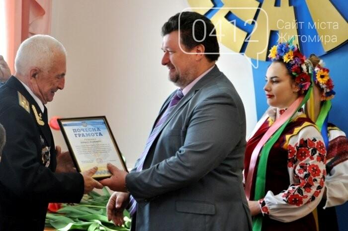 Ліквідатори аварії на ЧАЕС з Житомирщини отримали почесні відзнаки, фото-12