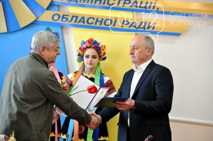 Ліквідатори аварії на ЧАЕС з Житомирщини отримали почесні відзнаки, фото-9
