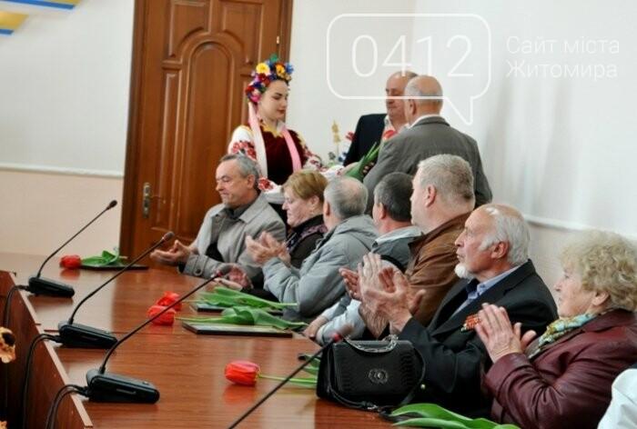 Ліквідатори аварії на ЧАЕС з Житомирщини отримали почесні відзнаки, фото-10