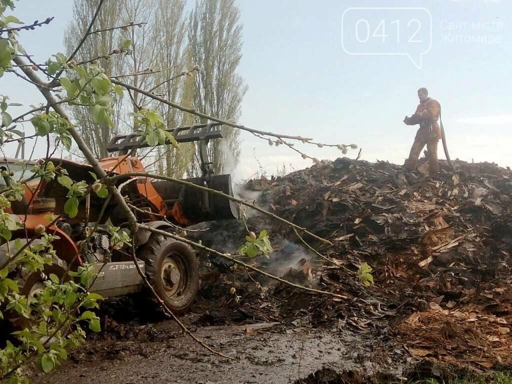 Шість годин рятувальники долали пожежу на підприємстві під Бердичевом, фото-3