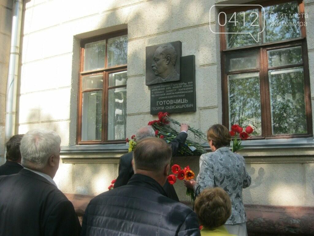 Житомир вшановує пам'ять жертв Чорнобильської катастрофи, фото-1