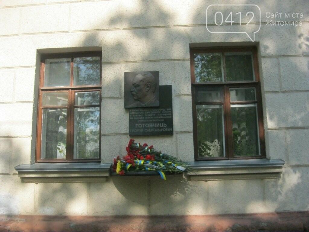 Житомир вшановує пам'ять жертв Чорнобильської катастрофи, фото-2