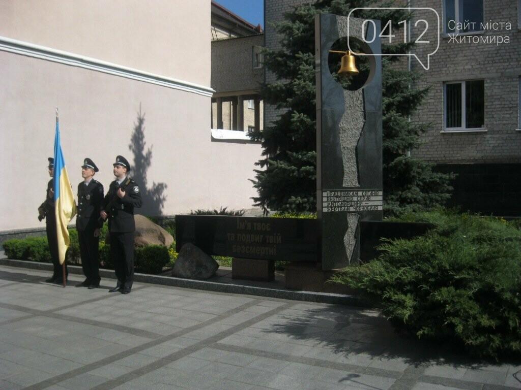 Житомир вшановує пам'ять жертв Чорнобильської катастрофи, фото-3