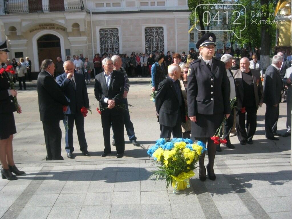 Житомир вшановує пам'ять жертв Чорнобильської катастрофи, фото-4