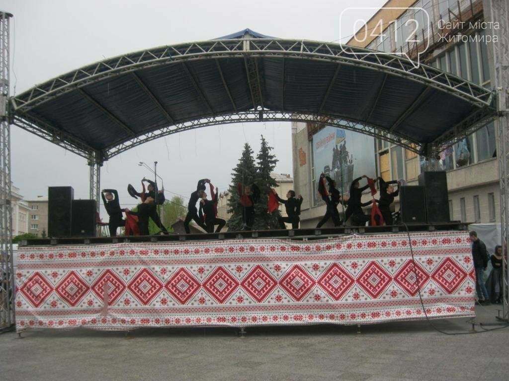 У Житомирі відбувся вечір пам'яті «Дзвони Чорнобиля», фото-1