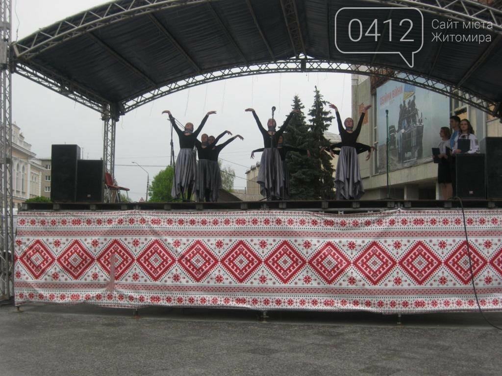 У Житомирі відбувся вечір пам'яті «Дзвони Чорнобиля», фото-7