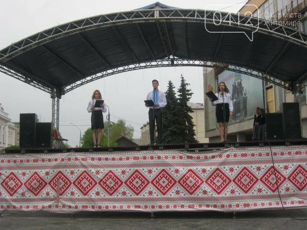 У Житомирі відбувся вечір пам'яті «Дзвони Чорнобиля», фото-3