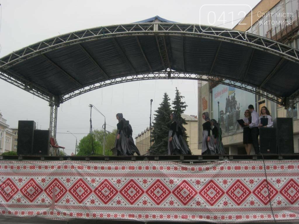 У Житомирі відбувся вечір пам'яті «Дзвони Чорнобиля», фото-5