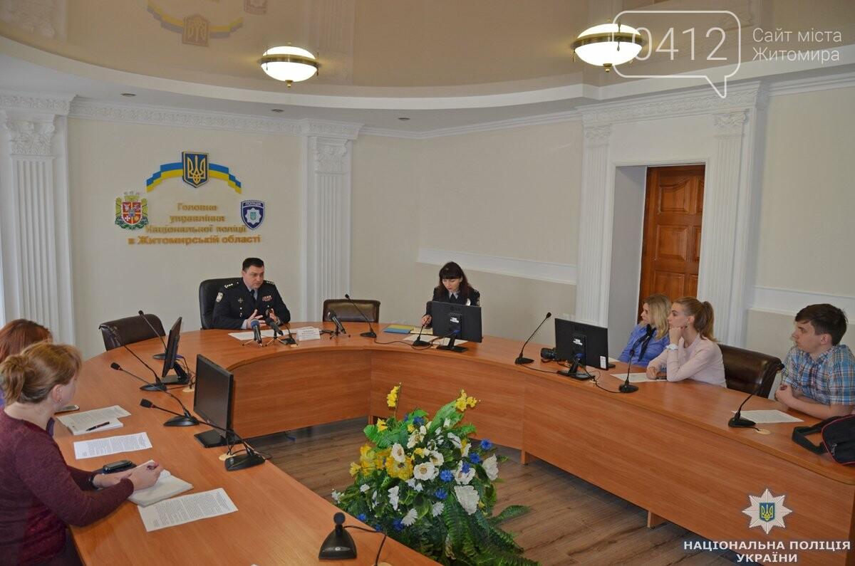 У період травневих свят поліція Житомирщини працюватиме у посиленому режимі, фото-2
