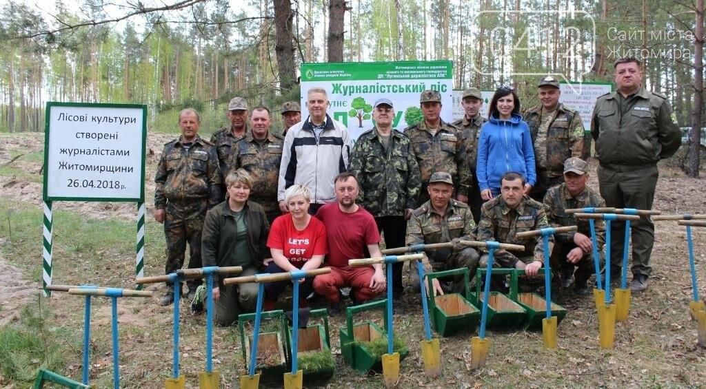 На Житомирщині журналісти висадили ще одну, вже 9-у, ділянку лісу, фото-1