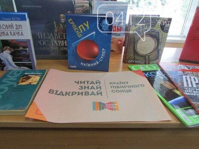 У Житомирі розпочався українсько-норвезький культурний діалог, фото-1