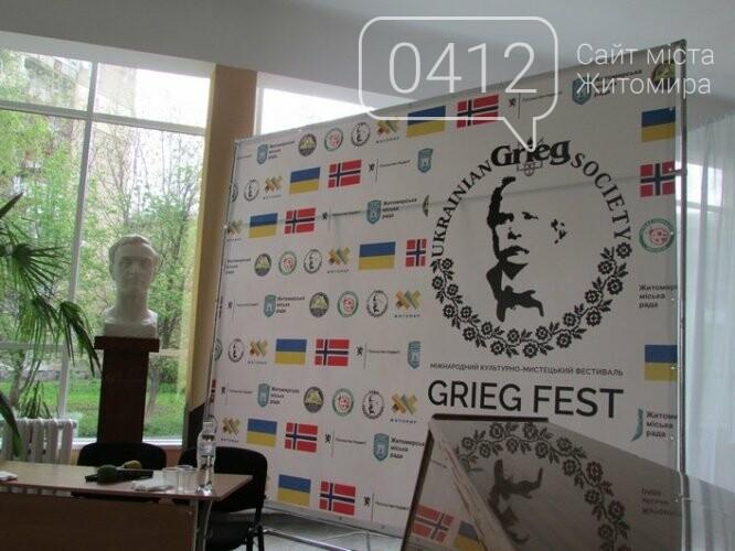 У Житомирі розпочався українсько-норвезький культурний діалог, фото-4