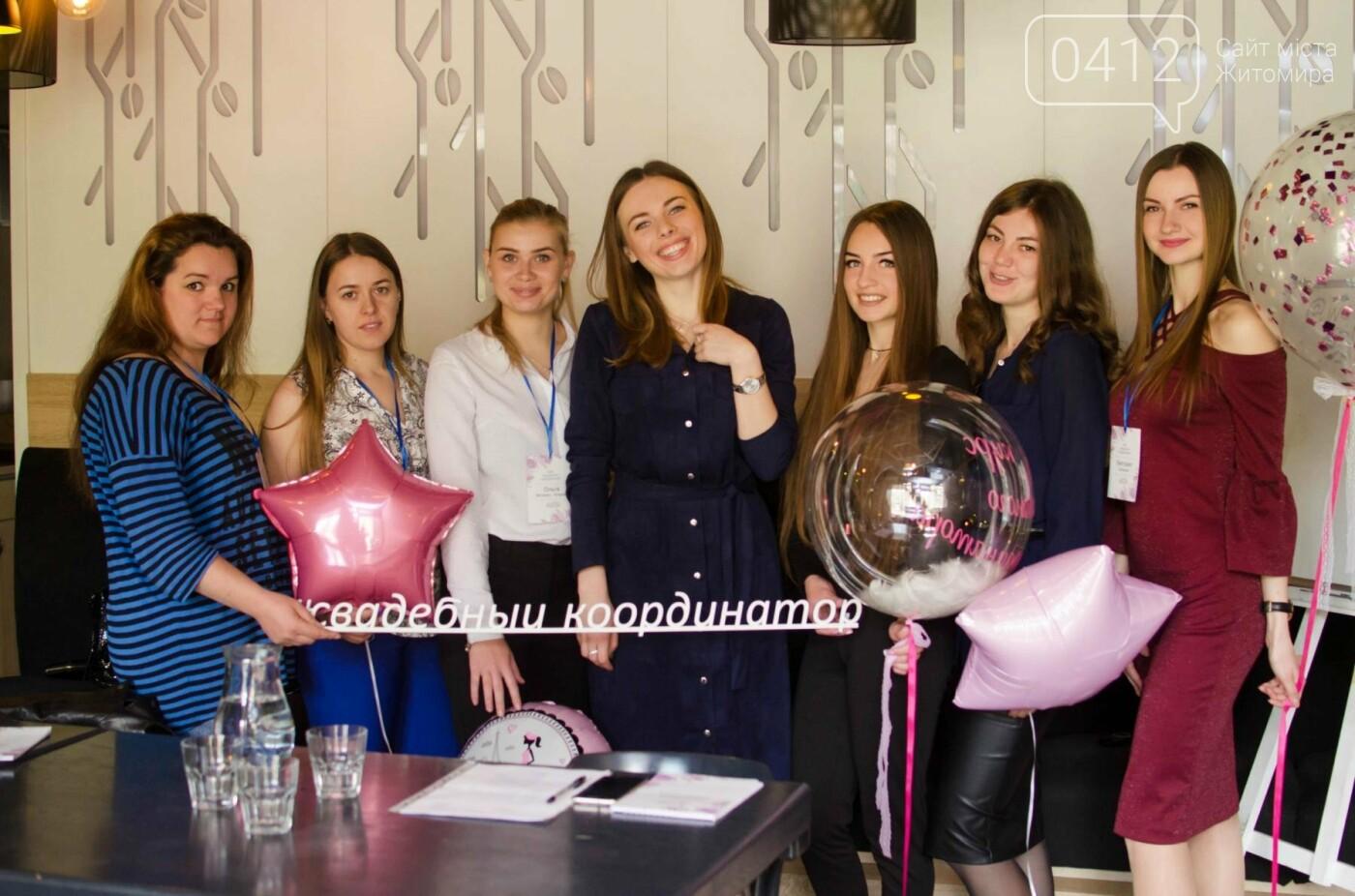 """У Житомирі відбувся традиційний весняний """"Курс весільного координатора"""", фото-1"""