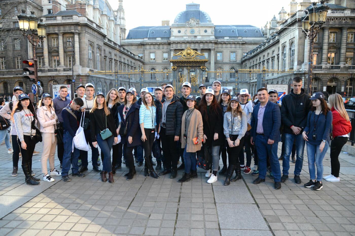 Студентка з Житомира стала переможницею конкурсу «Агро» та відвідала Париж, фото-3