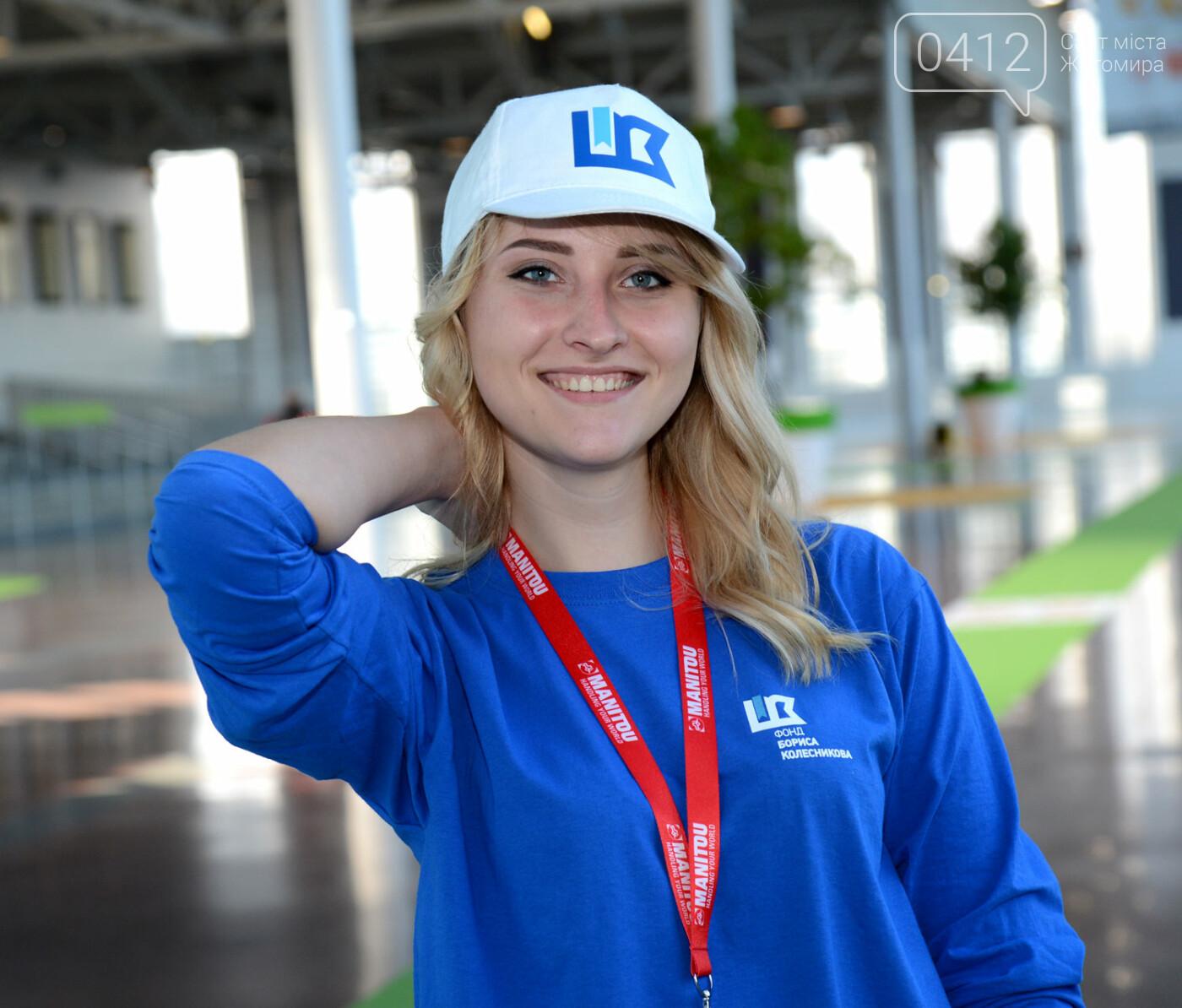Студентка з Житомира стала переможницею конкурсу «Агро» та відвідала Париж, фото-1