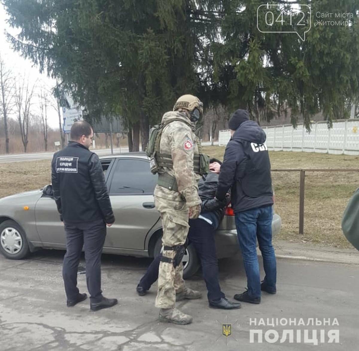 На Житомирщині затримано масштабну банду вимагачів, фото-3