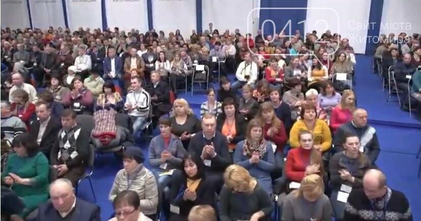 Президент України бере участь у Раді регіонального розвитку Житомирщини, фото-3