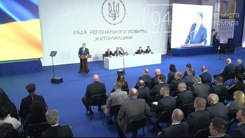 Президент України бере участь у Раді регіонального розвитку Житомирщини, фото-2