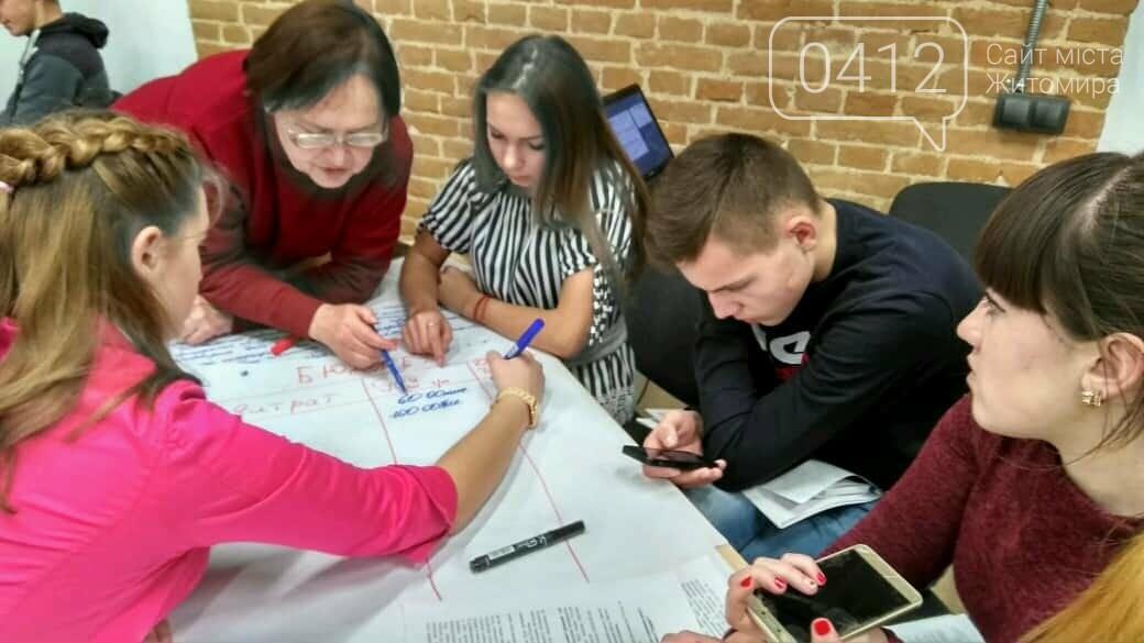 Студентів Житомирщини навчали проектному менеджменту, фото-5