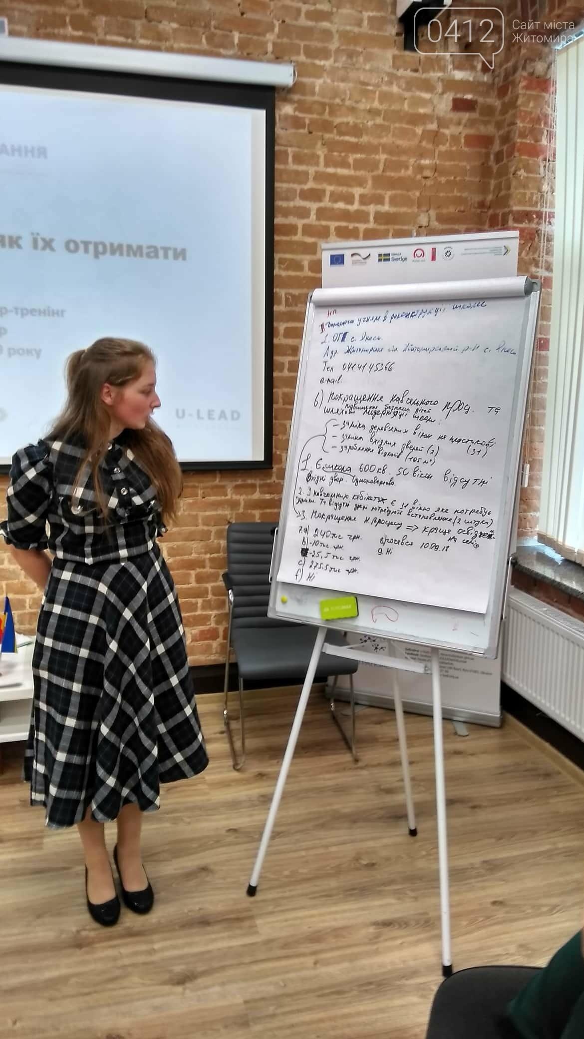 Студентів Житомирщини навчали проектному менеджменту, фото-6