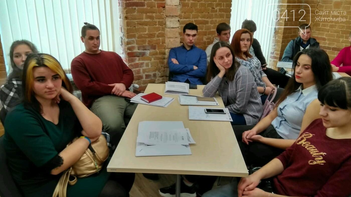 Студентів Житомирщини навчали проектному менеджменту, фото-1
