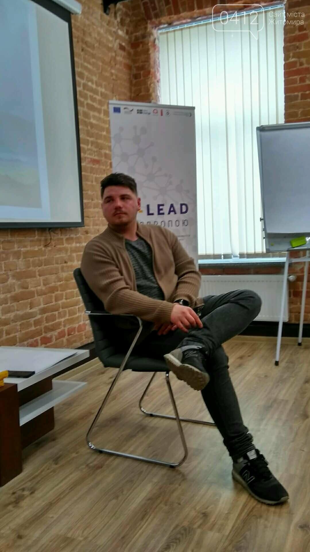 Студентів Житомирщини навчали проектному менеджменту, фото-2