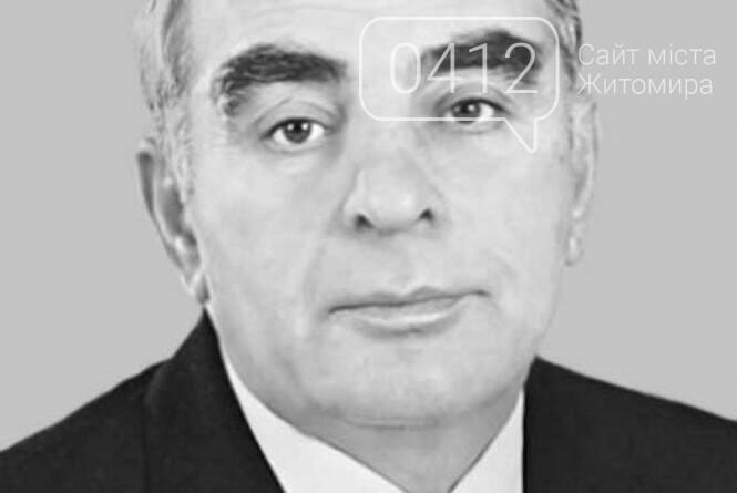 Помер Почесний громадянин Житомира Антон Малиновський, фото-1