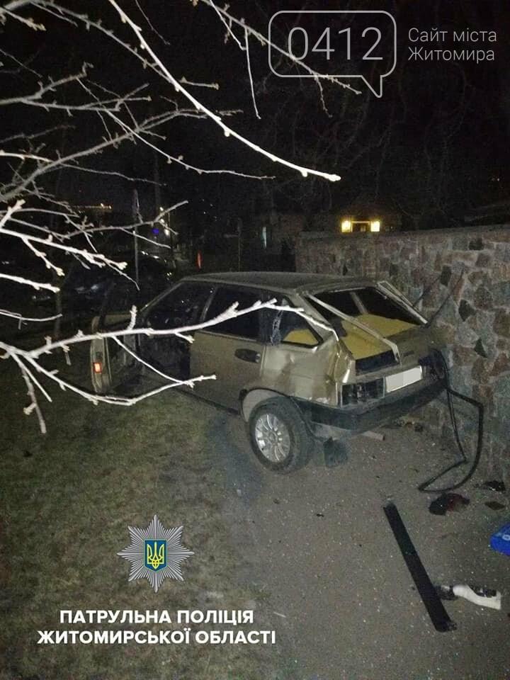 У Житомирі посерд ночі не поділили дорогу ВАЗ та Skoda: помер пішохід, фото-2