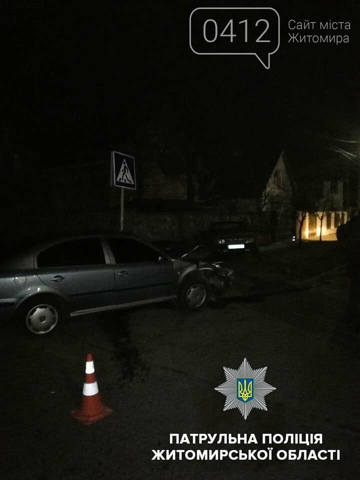 У Житомирі посерд ночі не поділили дорогу ВАЗ та Skoda: помер пішохід, фото-1