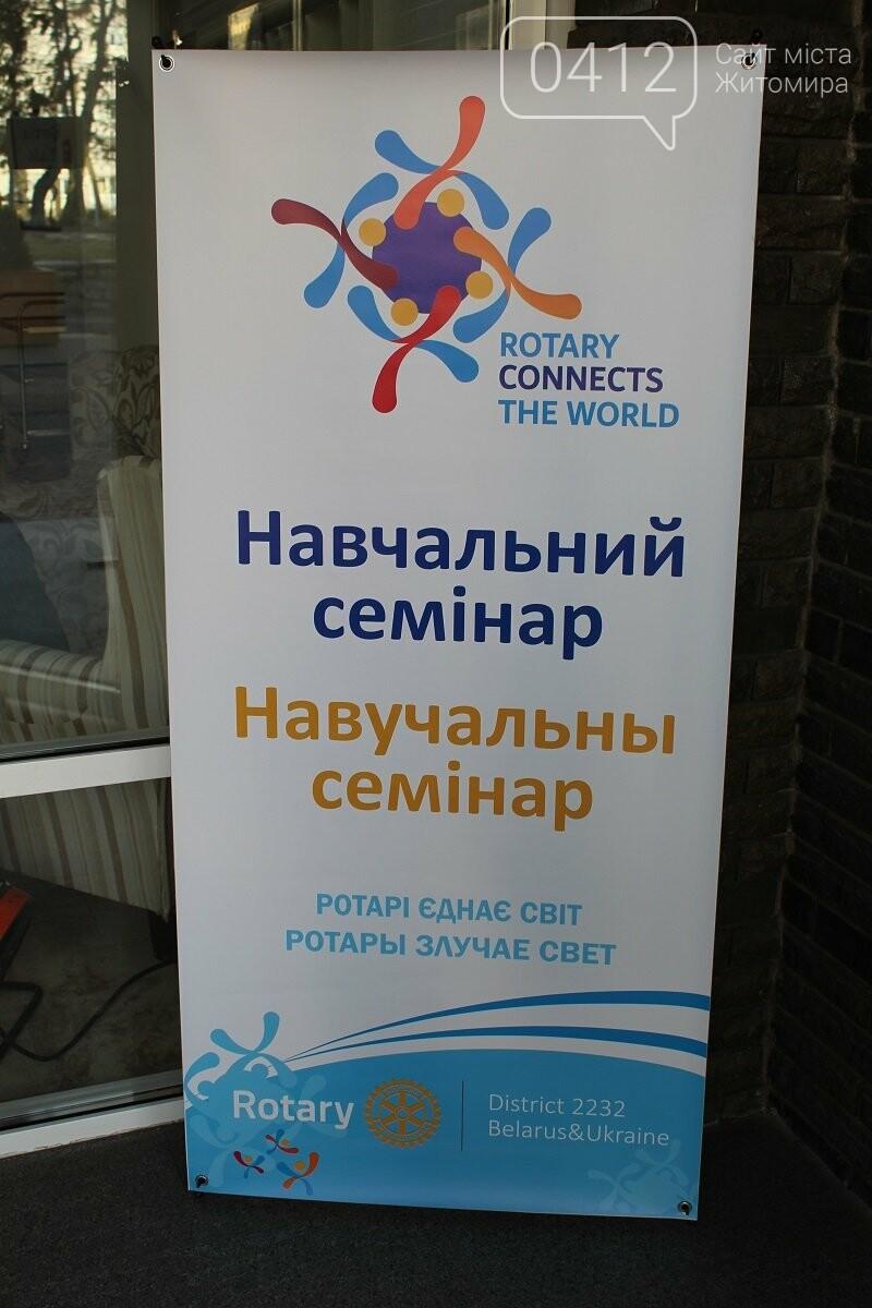 В Житомирі відбулось офіційне відкриття першого Ротарі Клубу в області, фото-1