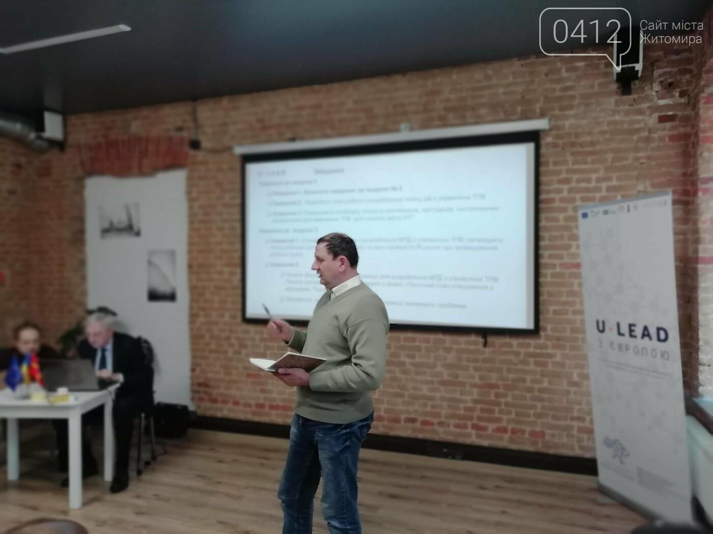 Посадовці Житомирщини навчаються формувати нову політику поводження зі сміттям, фото-1