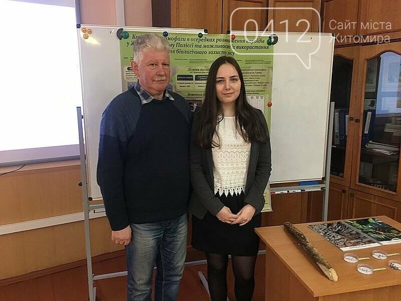 Житомирська школярка стала першим науковцем, яка вивчила ворогів короїда, фото-3