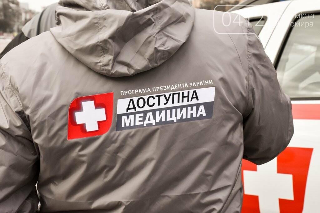 22 автомобілі «Renault Duster» отримали сільські лікарі Житомирщини, фото-1