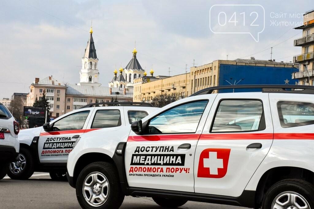 22 автомобілі «Renault Duster» отримали сільські лікарі Житомирщини, фото-3