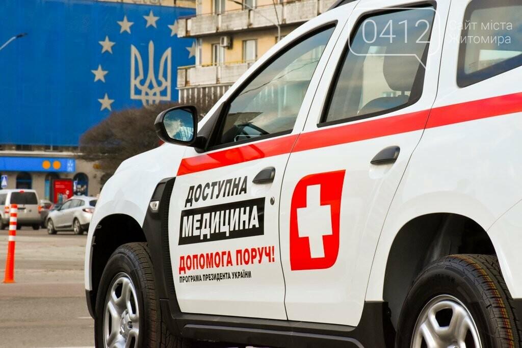 22 автомобілі «Renault Duster» отримали сільські лікарі Житомирщини, фото-4