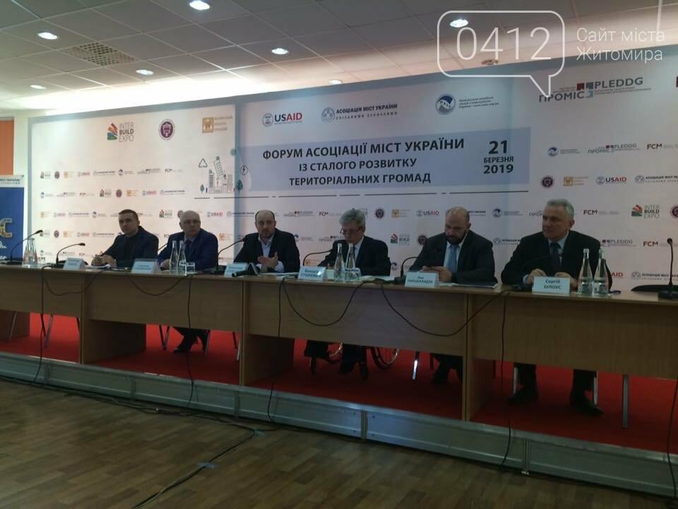 Нові ДБН: якими стануть будівлі Житомирщини, фото-2