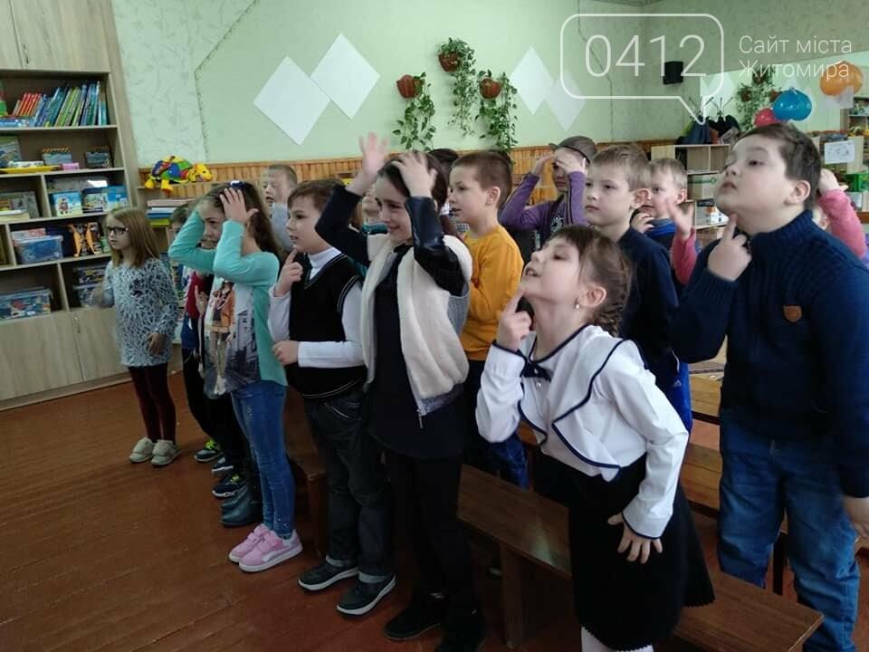 Школа №16 міста Житомира святкує сьогодні 130-річчя. ФОТО, фото-5