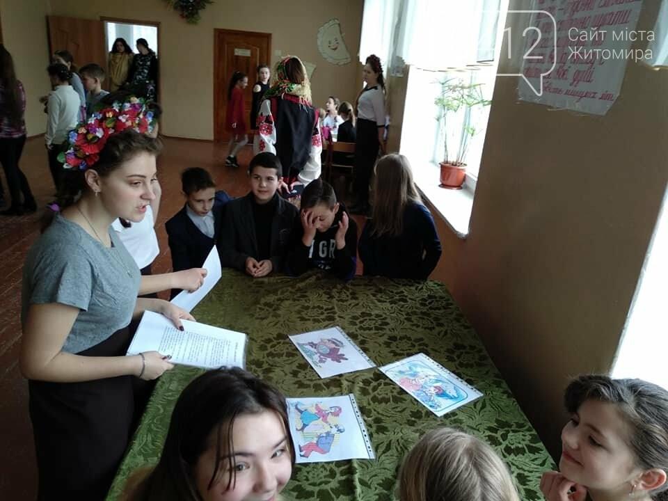 Школа №16 міста Житомира святкує сьогодні 130-річчя. ФОТО, фото-11