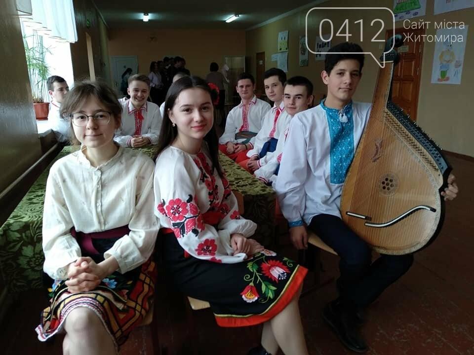 Школа №16 міста Житомира святкує сьогодні 130-річчя. ФОТО, фото-7