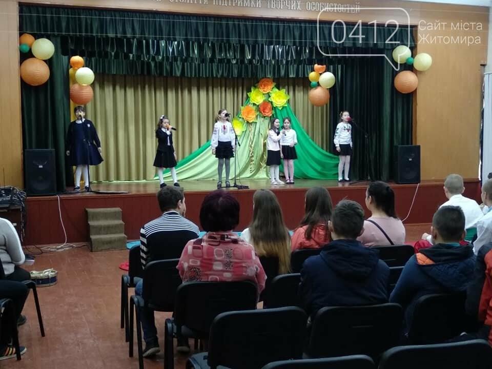 Школа №16 міста Житомира святкує сьогодні 130-річчя. ФОТО, фото-2