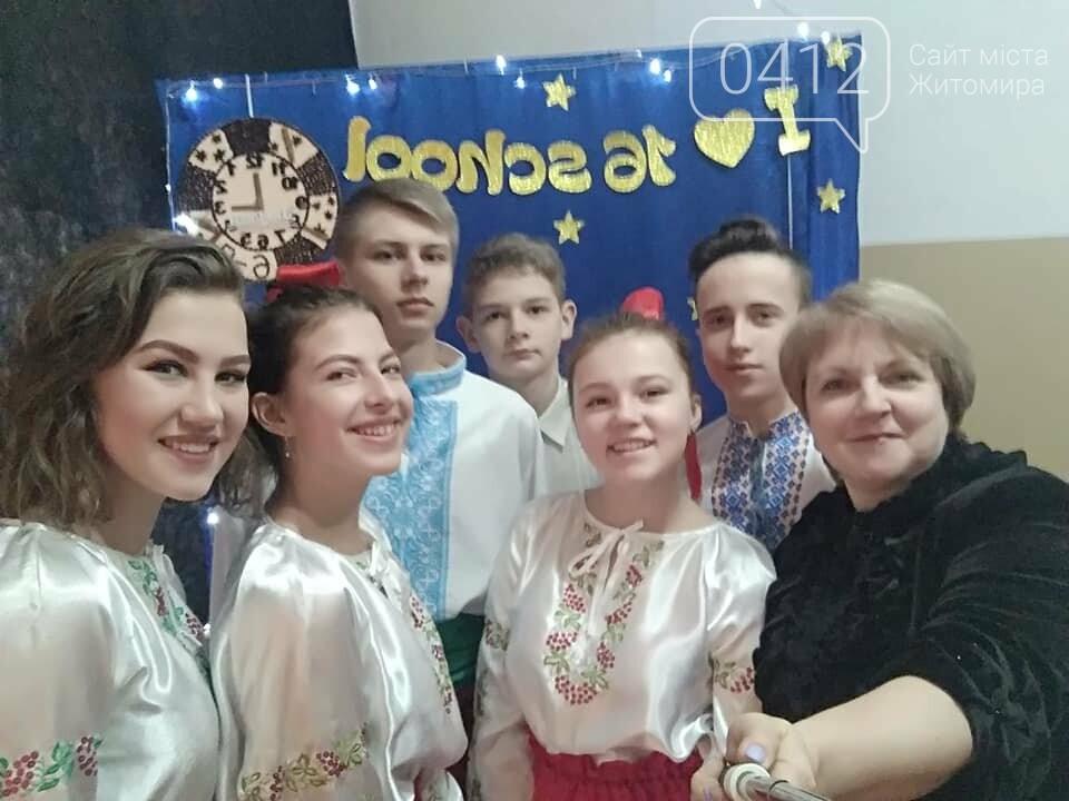 Школа №16 міста Житомира святкує сьогодні 130-річчя. ФОТО, фото-3