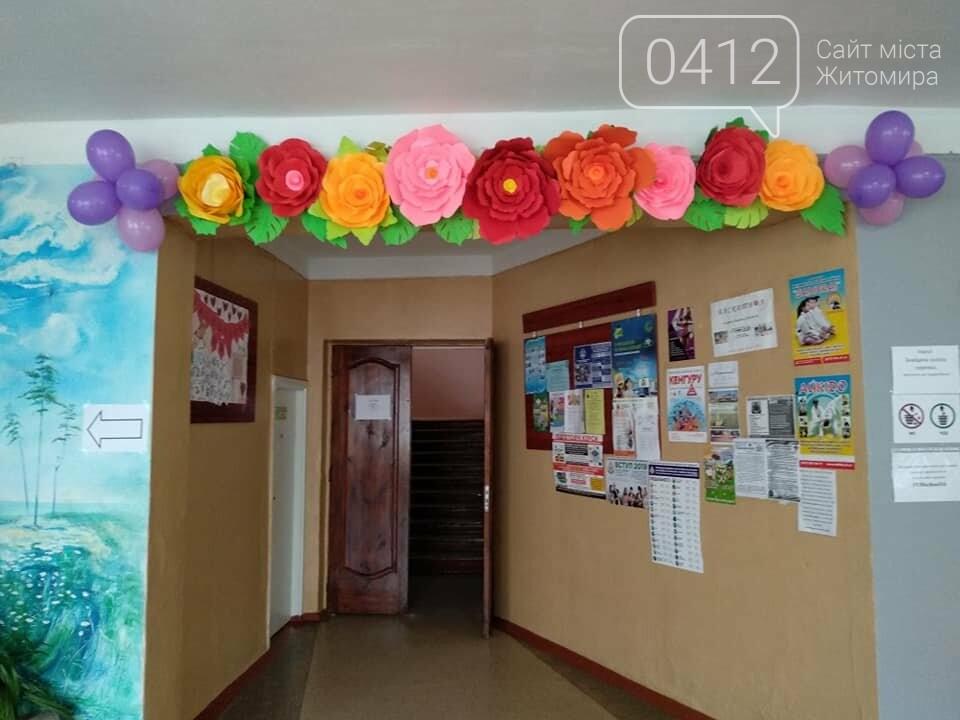 Школа №16 міста Житомира святкує сьогодні 130-річчя. ФОТО, фото-4