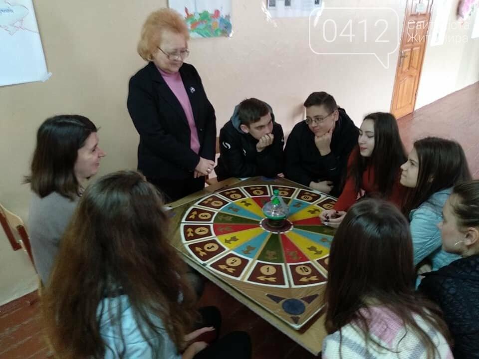 Школа №16 міста Житомира святкує сьогодні 130-річчя. ФОТО, фото-13