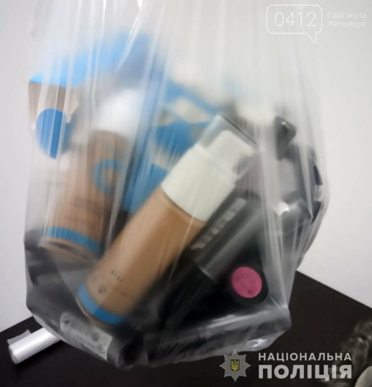 У Житомирському супермаркеті жінка вкрала косметики на 7 тисяч гривень, фото-2