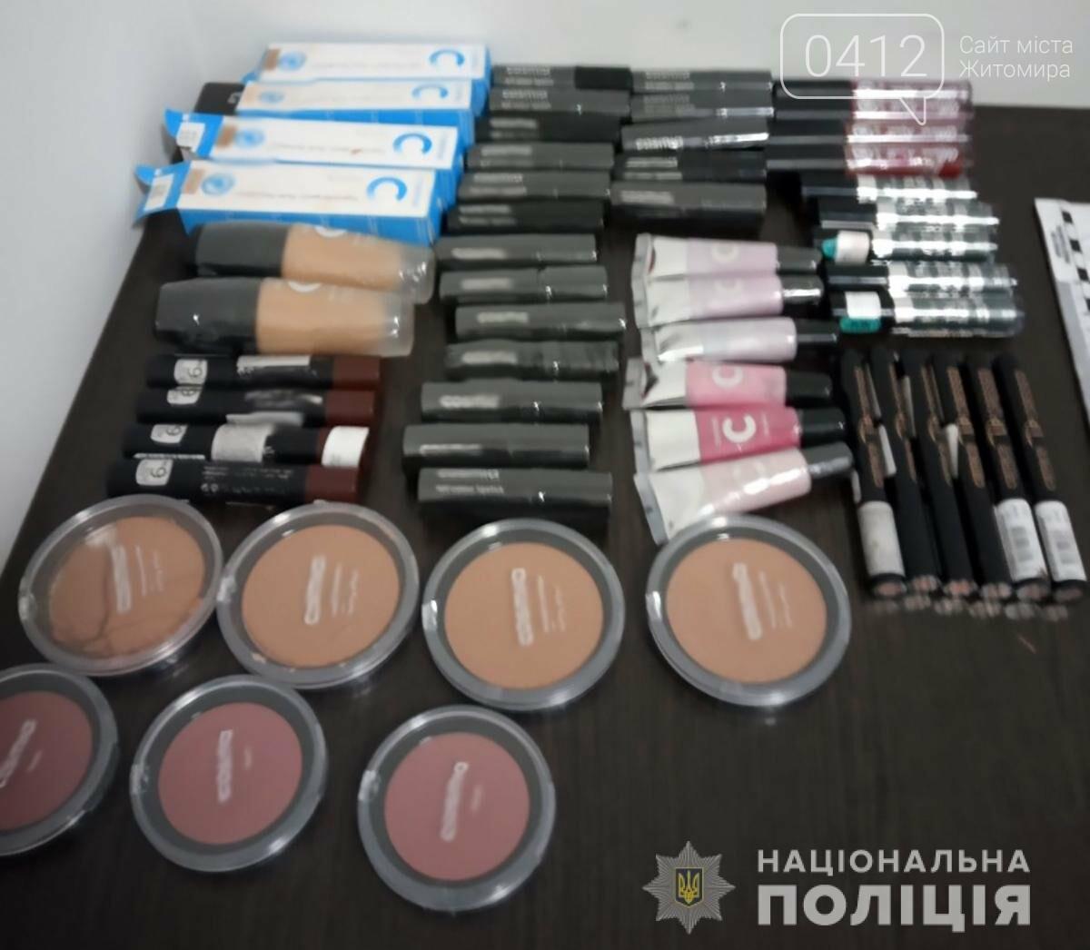 У Житомирському супермаркеті жінка вкрала косметики на 7 тисяч гривень, фото-1