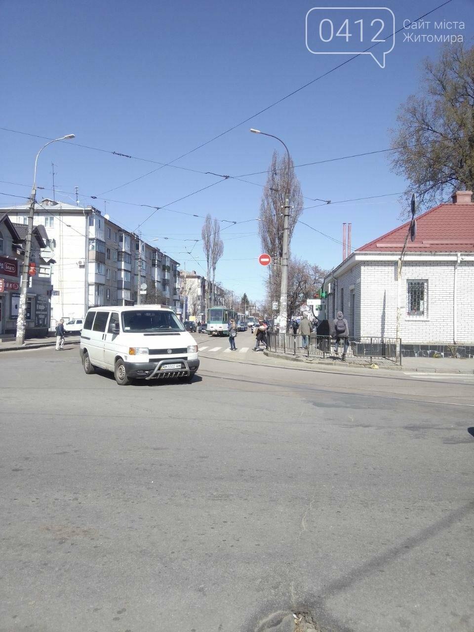 Рух трамваїв в Житомирі сьогодні буде призупинено. Оновлено, фото-2
