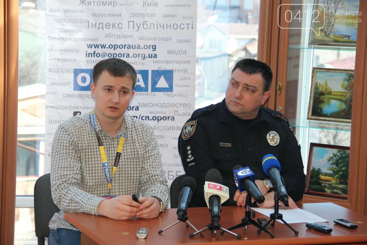 Підсумки дня виборів від головного поліцейського Житомирщини, фото-2